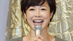 有働由美子アナ「ワキ汗かいていいことにしよう、日本は」