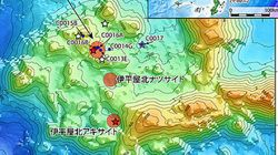 沖縄トラフで最大の熱水たまり確認
