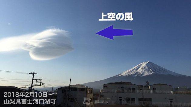 「UFOの日」にUFO出現か。強風なのに動かない。不思議な雲の正体は…