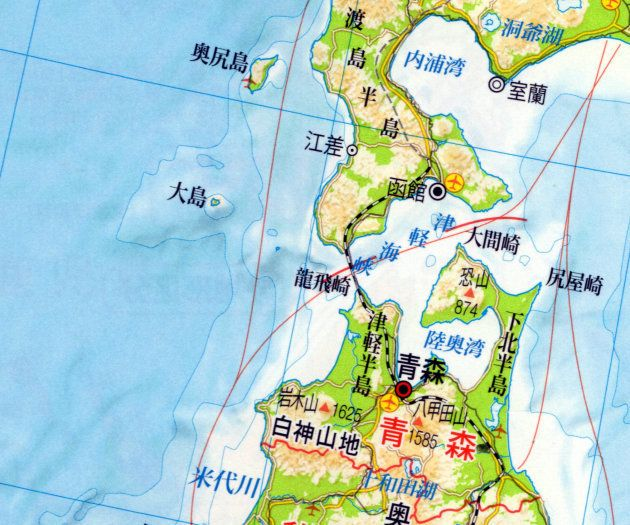 「基本地図帳 改訂版
