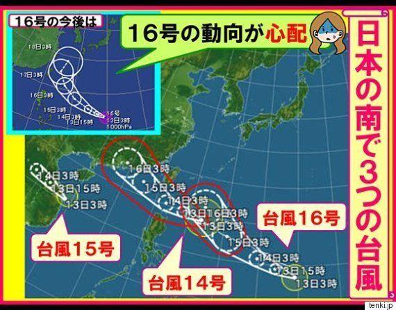 3つの台風発生 日本に影響する可能性は?