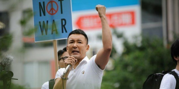 TOKYO, JAPAN - JUNE 27 : Yamamoto Taro of People's Life Party attends a rally protest in Tokyo Shibuya...