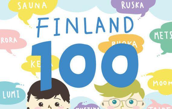 祝フィンランド独立100周年!移住者がオススメするフィンランド旅行でやりたい100のこと
