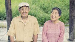 長寿時代へのパラダイムシフト