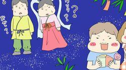 北海道の七夕は八月七日説ー『北海道民あるある』(1)