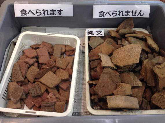 お菓子作り考古学、始めました。