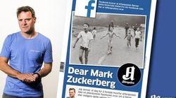フェイスブックがベトナム戦争の報道写真