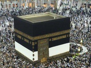 イスラームの世界、そこが知りたい!