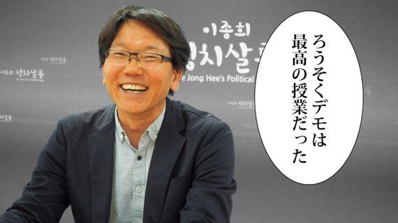 データから読み取れない韓国の若者の