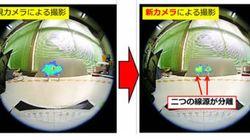 放射性物質を撮影するカメラの高性能化に成功