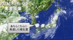 台風12号、今後の進路は?