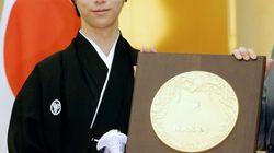 羽生結弦さんが着た「仙台平」の袴とは?