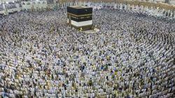 イスラム教の一大行事「ハッジ」始まる【動画】
