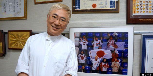 高須克弥院長に脅迫状、Twitterで公開