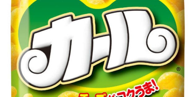 カール、東日本での販売終了。ポテト系スナックの優位に苦しむ
