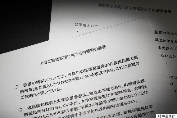 【加計学園】菅官房長官が前川前文科次官を非難「地位にしがみついていた」