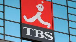 「TBSは死んだ」再び。映像の押収を公表せず