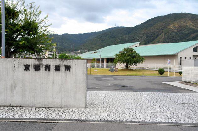 食中毒が発生した京都刑務所=2018年7月4日午後6時46分、京都市山科区東野井ノ上町、高橋豪撮影