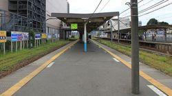 東飯能駅で「手榴弾のような物」計4個発見 爆発物処理班が確認作業(UPDATE)