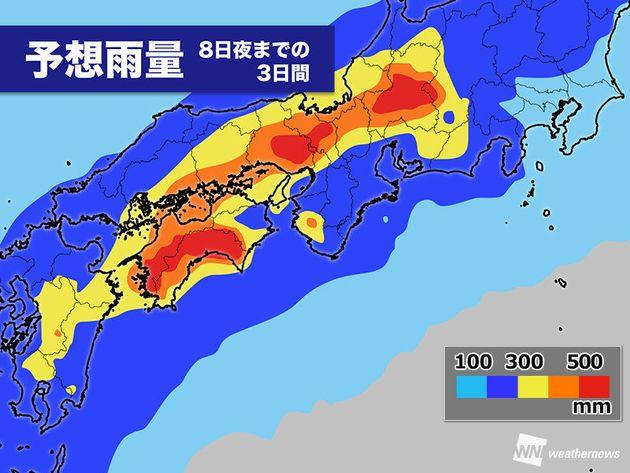 5日(木)10時までの24時間降水量