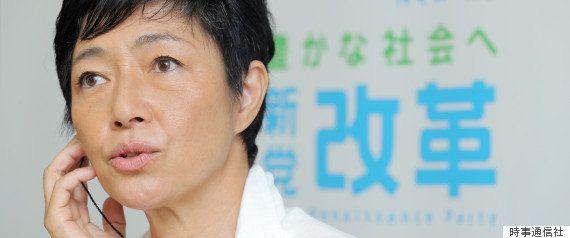 田中聖容疑者、大麻所持の疑いで逮捕