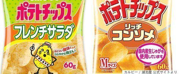 ソフトサラダに金属混入、7歳女児の歯茎に刺さる。亀田製菓「いたずらに不安煽るから」公表を控えていた