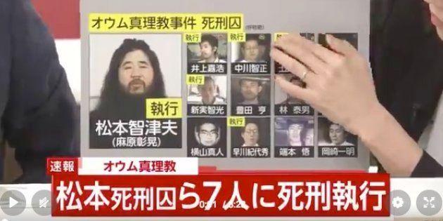 オウム7人の死刑執行、顔写真に「執行」のシール貼る テレビの演出が物議醸す