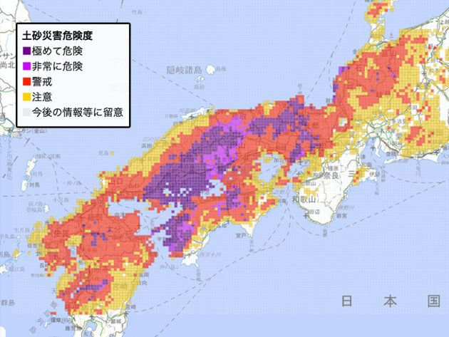 【歴史的大雨】5府県に大雨特別警報