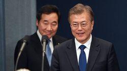 文在寅氏のひそかな改革か 韓国・青瓦台が大統領への「敬語」をやめる?