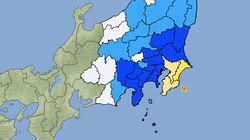 【地震情報】千葉県長南町で震度5弱、関東の広い地域で揺れ。千葉県東方沖が震源