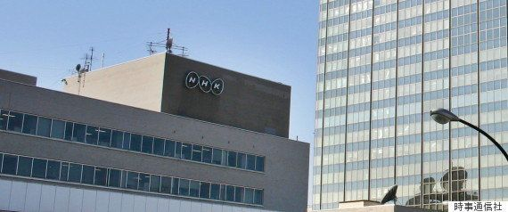 NHKを総務省が聴取へ ワンセグ受信料の見直し要請も
