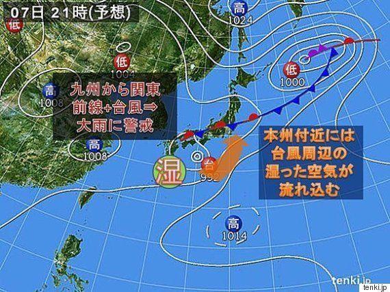 台風13号、本州に接近中 8日に上陸の恐れも