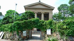 大原美術館は河川の氾濫に備えていた。西日本豪雨でリスク管理に注目集まる