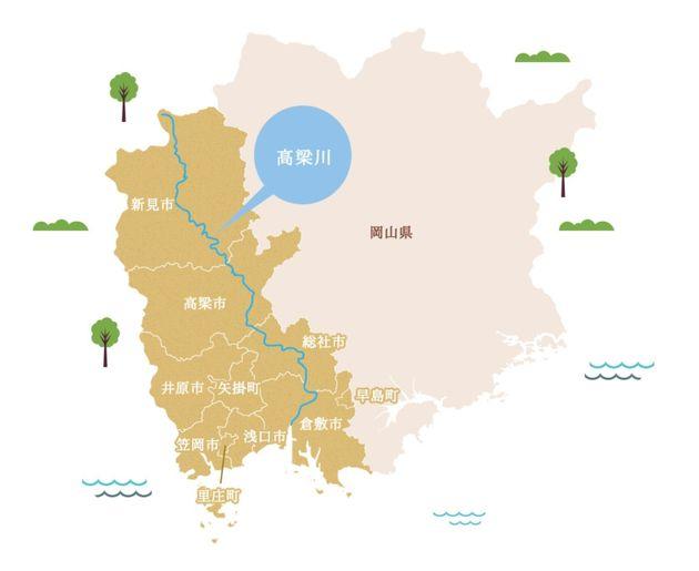 岡山県西部を流れる高梁川