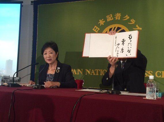 「都民ファースト」を貫く決意強調 小池百合子都知事記者会見