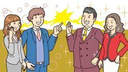 サラリーマン川柳トップ100を発表「ゆとりでしょ?そう言うあなたは○○○でしょ?」