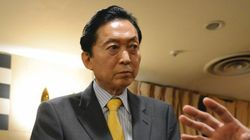 鳩山由紀夫氏「家の前で右翼が『日本から出て行け』と叫んでいた」と報告、慰安婦問題には持論展開