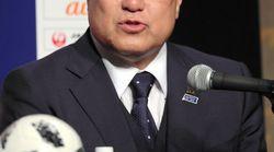 クリンスマン氏の代表監督就任「99%ない」「会ったこともなく寝耳に水」 田嶋会長