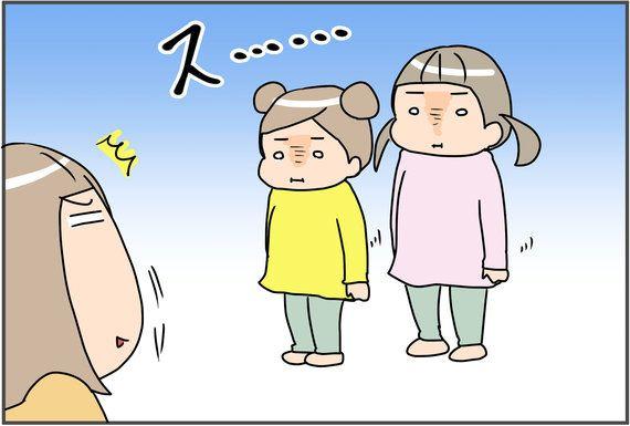 子供の写真は難しい!?自然な表情・仕草を撮影しようとしても・・・―仲良し姉妹の日常(7)