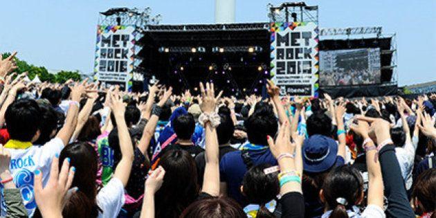 関ジャニが野外フェスに初登場 一部ファンのマナーの悪さを過剰に謝り続ける人々に「謎」の声も