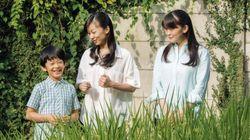 悠仁さまが10歳に 眞子さま、佳子さまとともに田んぼ作り【画像集】