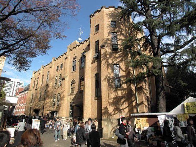東京発フリー写真素材集(http://www.shihei.com/free01/daigaku03.html)より