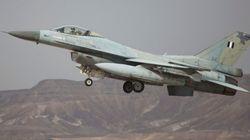 「ギリシャの戦闘機がトルコ着陸、ATMから現金引き出す」←ジョークと判明