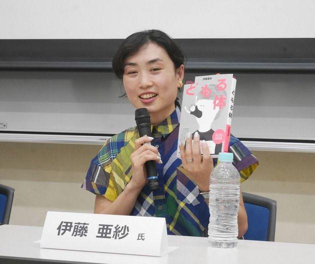 「どもる体」を書いた伊藤亜紗さん