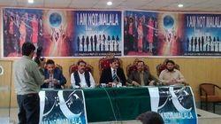 マララさんへの抗議デモ、パキスタンで開催「反イスラムだ」