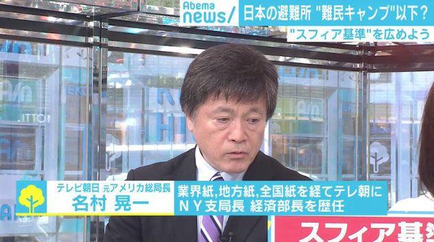 日本の避難所は難民キャンプ以下?