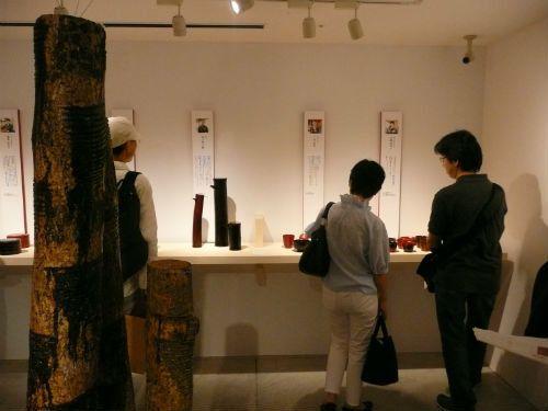 和の一滴 日本産漆の魅力を知りたい その2