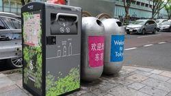 表参道にかしこいIoTゴミ箱設置、ソーラー発電で通信&ゴミ圧縮