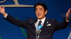 安倍首相が外国人として初受賞した「ハーマン・カーン賞」って何?