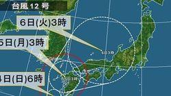 台風12号、九州南部が暴風圏内へ 上陸する恐れも